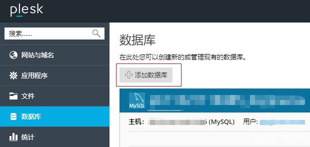 登录godaddy虚拟主机的管理面板