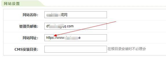 安装dedecms填写数据库信息